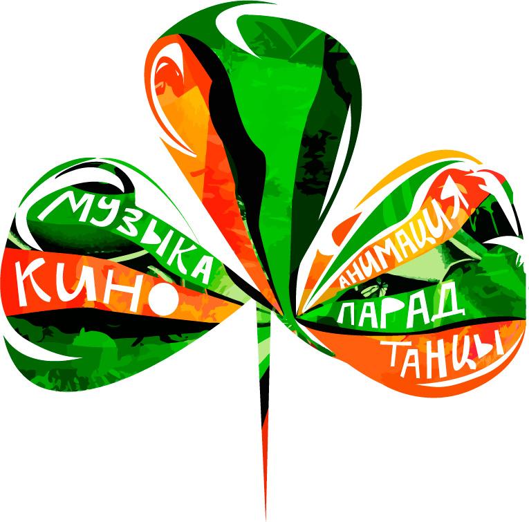 XII Фестиваля ирландского кино