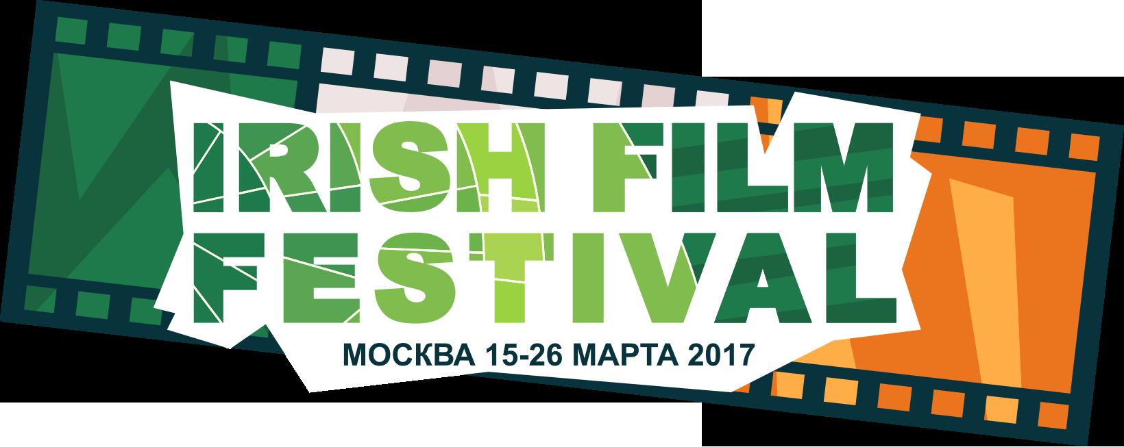 logo_film_2017_rus