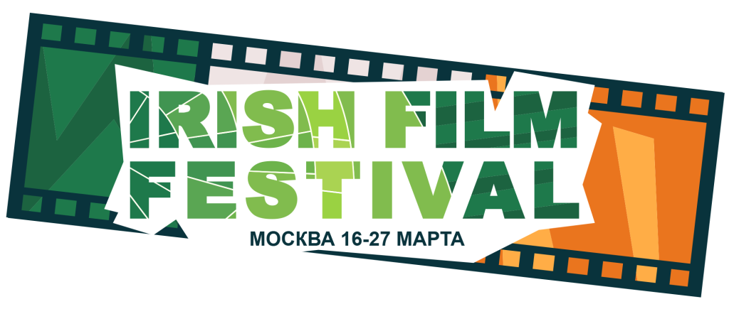 logo_film_FIN_rus