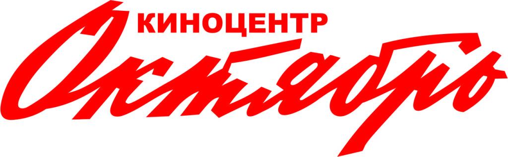 Октябрь лого