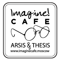 thesis arsis The latest tweets from arsis and thesis (@arsisandthesis.