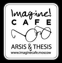 Imagine-Cafe---Logo-For-Print-Ver2-MIN