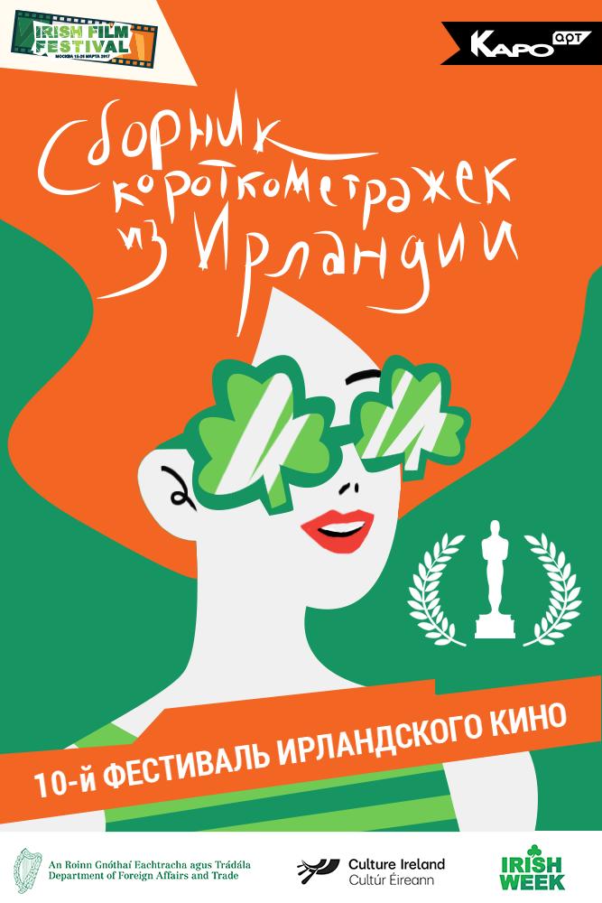 shortfilm_2a