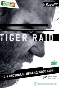 tigerraid667x1000_2