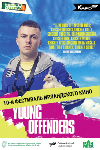 young667x1000_6