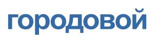 Gorodovoy_logo